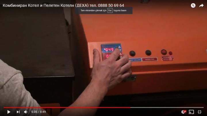 пелетен котел, комбиниран котел, котли на твърдо гориво, котли с афтоматично подаване с бункер, котли за биомаса, котли на дърва въглища и пелети, секционни котли за централно отопление, цилиндрични котли за централно отопление, локално парно с ръчно подаване на въглища, топловъздушен генератор с автоматично подаване, пелетен котел деха, комбиниран котел деха, котлите на деха, котел на пелети, котел за въглища, въглища, горелка за пелети, пелетен, пелетен котел цена, комбиниран котел цена, котел на биомаса, цена на котела от биомаса, биомаса, камина, пелетни камини, boiler, pellet boiler, pellet, coal, solid fuel, automatic feeding, stoker, radiator, chimney, heating system, hot water, hot air generator, piston boiler, inverter technology, wood chips, katı yakıtlı, stokerli, kat kaloriferi, kömürlü, katı yakıt kazanı, otomatik yüklemeli, katı yakıtlı kalorifer kazanı, kazan, katı yakıtlı kat kaloriferi, kalorifer, katı yakıtlı kazan, deha ısı sistemleri, deha ısı, deha kazan, deha kazan fiyatları, deha kalorifer kazanı, deha stokerli kazan, deha ısı kalorifer kazanı, deha kömürlü kazan, odunlu, kömürlü kalorifer kazanı, inverter kazan, kömürlü kalorifer, inverter kalorifer, kömürlü kat kaloriferi, pistonlu kazan, yatay pota, kömürlü kazan, otomatik ateşleme, otomatik yüklemeli kalorifer kazanı, otomatik ateşleme tutuşturma, otomatik yüklemeli kat kaloriferi, müstakil ev kazanı, otomatik yükemeli kazan, merkezi sistem kazanı, pistonlu kalorifer kazanı, manuel yüklemeli kazan, pistonlu kazan, sıcak su üretimi, pistonlu kalorifer, boyler, stokerli kalorifer kazanı, petek, stokerli kalorifer, pistonlu pelet kazanı, pistonlu pelet sobası, radyatör, petek, yerden ısıtma, zeminden ısıtma, tabandan ısıtma, stokerli kazan, baca, pistonlu kömürlü kazan, üstten bacalı, stokerli katı yakıtlı kalorifer kazanı, inverter a++, kendinden boylerli, en iyi kalorifer kazanı, fanlı, en iyi kat kaloriferi, helezonlu kazan, en iyi kat kaloriferi, en iyi kazan, en az yakan stokerli kazan, 